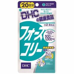 Viên uống giảm cân tan mỡ DHC 20 Lean Body Mass Nhật Bản