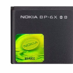 PIN NOKIA BP-6X  dùng cho Nokia 8800