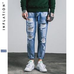 Quần jeans rách bụi
