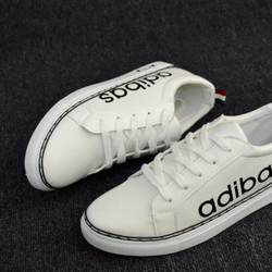 Giày trắng nam đơn giản