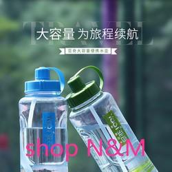 Bình nước uống 2000ml