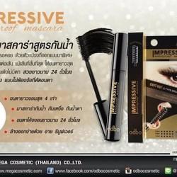 Mascara Làm Dầy Và Dài Mi ODBO Thái Lan