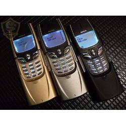 Điện thoại Nokia 8850 chính hãng đủ màu sắc