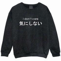 Áo Sweater I Dont Care màu đen