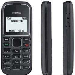 Nokia 1280 Chính Hãng Tặng Pin,Sạc Xịn