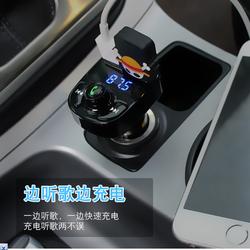 Tẩu nghe nhạc trên ô tô Hyundai