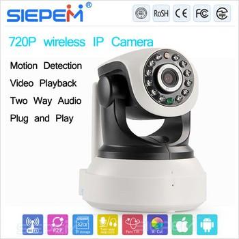 camera siepem s6203