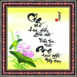 TRANH THƯ PHÁP CHA MẸ V36-03
