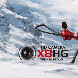 FLYCAM Máy bay 4 cánh Syma X8HG Camera 1080P 8MP kèm thêm 1 pin.