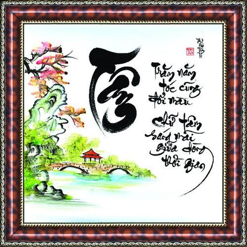 Tranh thư pháp vẽ tay chữ Tâm - 4098929 , 4420929 , 15_4420929 , 299000 , Tranh-thu-phap-ve-tay-chu-Tam-15_4420929 , sendo.vn , Tranh thư pháp vẽ tay chữ Tâm