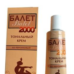 Kem nền Ballet 2000 kết hợp dưỡng da - Nga
