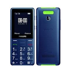 Điện thoại chính hãng Philips Xenium E311