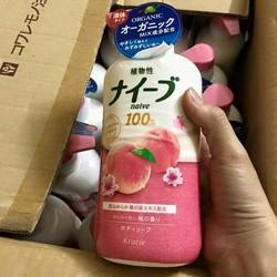 sữa tắm Naive Kracie hương đào Nhật Bản