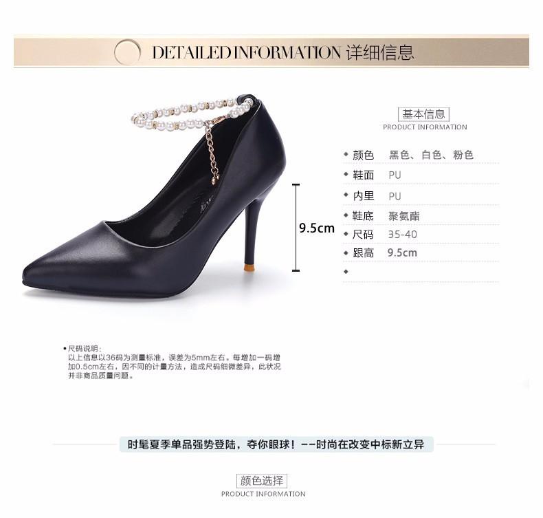 Giày cao gót nữ - GN180 5