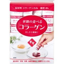 Hanamai Collagen Pig Dạng Bột Hộp 30 Gói Của Nhật