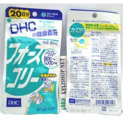 Viên uống giảm cân tan mỡ DHC 20 Lean Body Mass gói 80 viên Nhật Bản