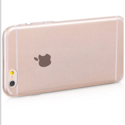 op lung silicon deo cho iphone 6 plus