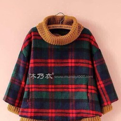 áo dạ pha len