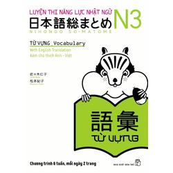 Sách - Luyện thi năng lực Nhật ngữ N3 -Từ vựng