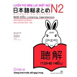 Sách kèm CD - Luyện thi năng lực Nhật ngữ N2 - Nghe hiểu