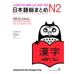 Sách - Luyện thi năng lực Nhật ngữ N2 - Hán tự