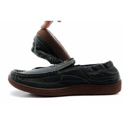 Giày lười kiểu gót co dãn tạo cảm giác thoải mái khi vận động