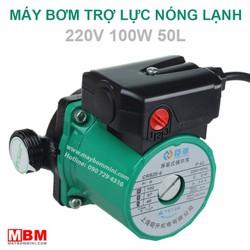 Máy bơm trợ lực nước nóng 220V 100W 50L