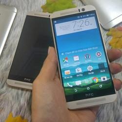 Bộ sưu tập HTC Cực Hót cuối năm 2016,Giá Kịch Sàn