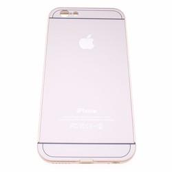 Ốp lưng viển nhôm cho IPhone 6,6S vàng đồng