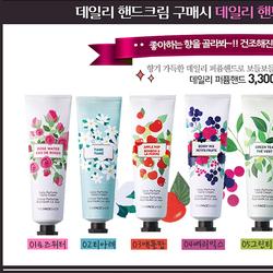 Kem dưỡng da tay Daily Perfumed hand Cream The Face Shop