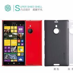 Ốp lưng Lumia 1520 Nillkin