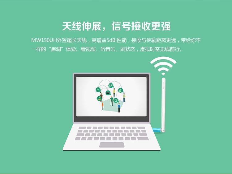 USB Thu Sóng Wifi MerCury MW150UH 3