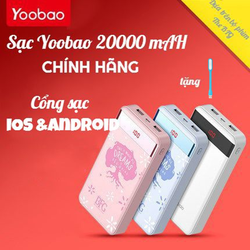 [CHÍNH HÃNG] SẠC DỰ PHÒNG YOOBAO S20-1 20000mAh | PIN SẠC DỰ PHÒNG