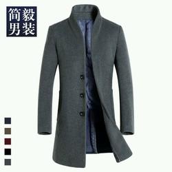 Áo măng tô dạ dáng Hàn