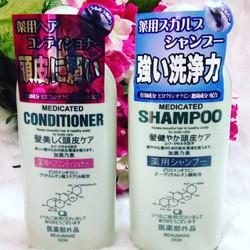 Set Dầu gội Và Xả Mọc Tóc Kaminomoto Medicated Shampoo
