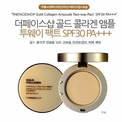 Gold Collagen Ampoule Two-way Pact