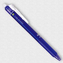 Bút bi tẩy xóa được Frixion Pilot màu Xanh ngòi 0.5mm
