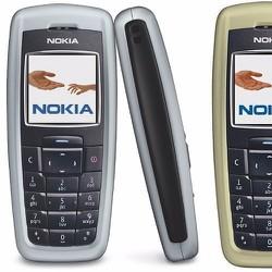 Nokia 2600 hàng loại 1, phụ kiện đầy đủ