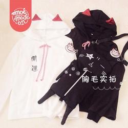 Áo sweater Maneki-neko