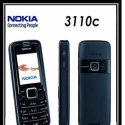Nokia 3110C hàng loại 1, phụ kiện đầy đủ