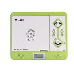 Máy nghe đĩa MINI DVD SUBOR E-500 có cổng USB