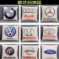 Gối logo các hãng xe ô tô