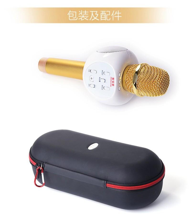 online668 micro karaoke 3 trong 1 cao c p sang tr ng zbx66 0271. Black Bedroom Furniture Sets. Home Design Ideas