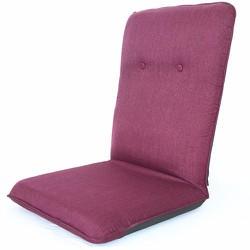 Ghế Tatami Lite - Ghế Bệt đa năng kiểu nhật- Hàng việt nam xuất nhật