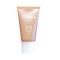 Kem lót trang điểm chống nắng Avon BB Cream