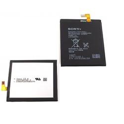 Pin Sony-Xperia C3