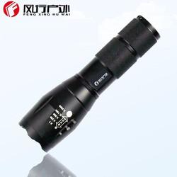 Đèn pin Zoom siêu sáng FengXing Q5 XPE