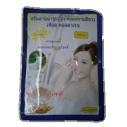 Kem Và Bột Tắm Trắng Thái Lan Ngọc Trai Sữa Dê