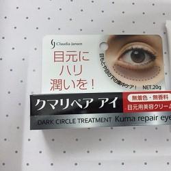 Kem trị thâm quầng mắt cao cấp Claudia Jansen từ Nhật Bản