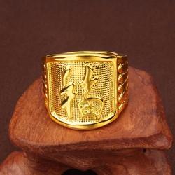 Nhẫn nam mạ vàng 18k - NN28